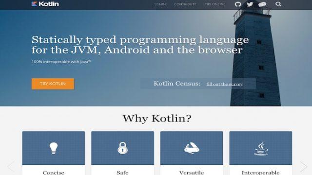 プログラミング言語Kotlin